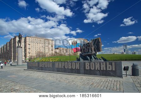 Moscow Russia - May 4 2017: Monument to the heroes of the First World War on Poklonnaya Hill in honor of the centenary of the First World War. Sculptors: A.Kovalchuk P.Lyubimov V.Yusupov
