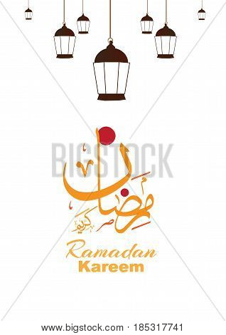 vector Illustration of Ramadan kareem with modern islamic and arabic calligraphy (translation Generous Ramadhan) ,Ramadhan or Ramazan  is a holy fasting month for Muslim-Moslem
