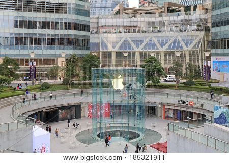 SHANGHAI CHINA - NOVEMBER 1, 2016: Unidentified people visit ifc shopping mall Pudong.