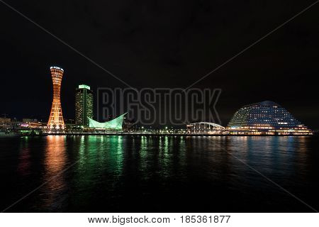 KOBE JAPAN- NOV 23 : Kobe Port Tower and Maritime at night Museum on Nov 23 2016 in Kobe Kansai Japan.