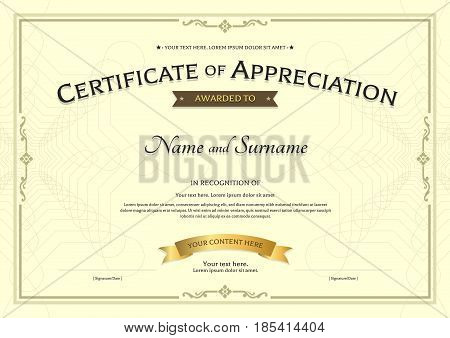 Certificate of appreciation template with award ribbon on abstract guilloche background with vintage border style