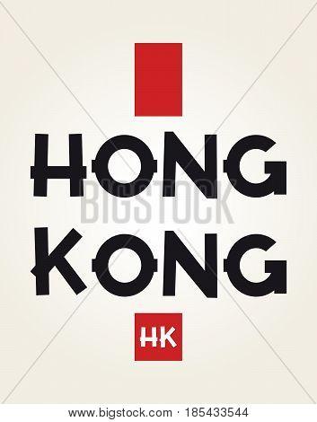 Hong Kong sign red and black color