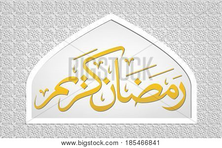 Ramadan Kareem illustration with arabic pattern background and calligraphy