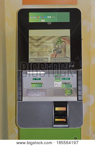 Nizhny Novgorod, Russia April 15, 2017: Payment terminals in a bank branch. Payment, transfers, account replenishment, receiving cash. Russia.