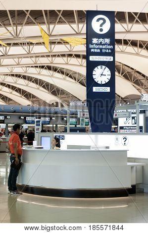 Osaka, Japan - April 2016: Information Counter Inside Passenger Departure Terminal, Kansai Internati