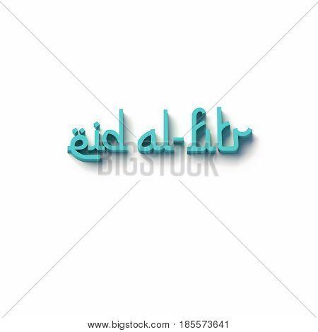 3D RENDERING WORDS 'eid al-fitr' (FESTIVAL OF BREAKING OF THE FAST)