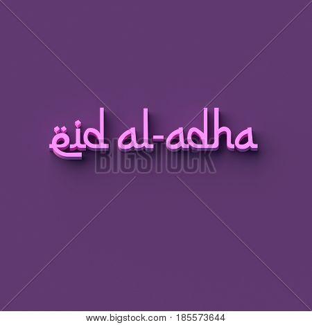 3D RENDERING WORDS 'eid al-adha' (FESTIVAL OF THE SACRIFICE)