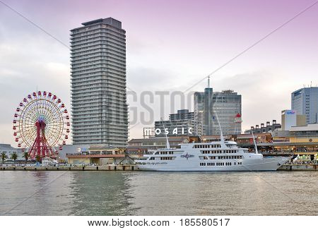 Kobe, Japan - April 2016: Umie Mosaic Kobe Harborland Shopping Mall And Theme Park On Waterfront At