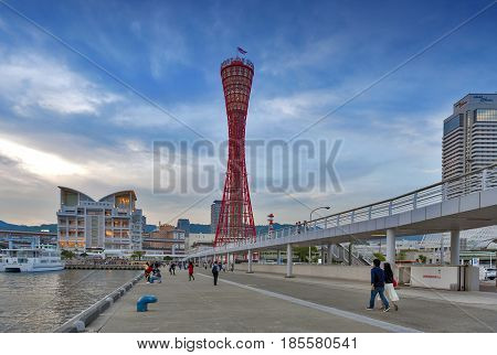 Kobe, Japan - April 2016: Kobe Port Tower Seen From Kobe Meriken Park, Port Of Kobe, Hyogo Prefectur