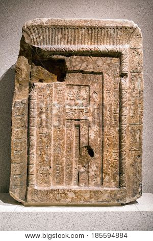 BERLIN GERMANY - APRIL 7: False door of Senenmut steward of queen Hatschepsut in Egyptian museum on April 7 2017 in Berlin