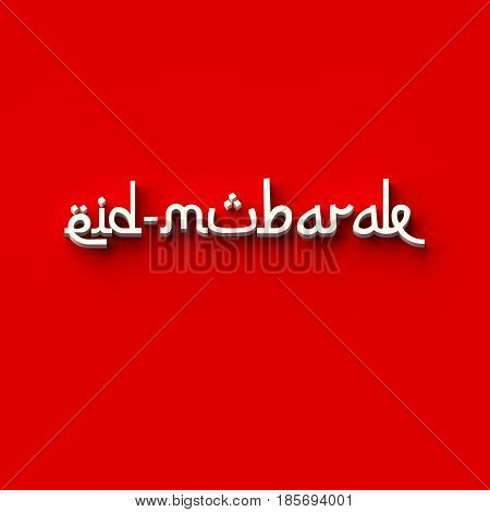 3D RENDERING WORDS 'eid-mubarak' (TRADITIONAL MUSLIM GREETING RESERVED FOR USE ON THE FESTIVALS OF EID AL-ADHA AND EID AL-FITR)