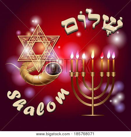 Shalom. Ram horn Shofar and Background from the stars of David jewish menorah candelabrum. Vector illustration