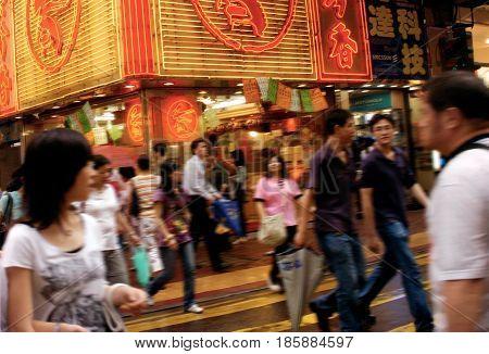 Busy Street In Hong Kong China