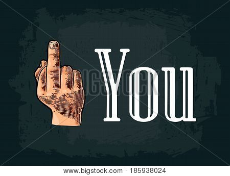Middle finger Sign by male hand. Fuck you sign and text. Vector vintage engraved illustration on dark background.
