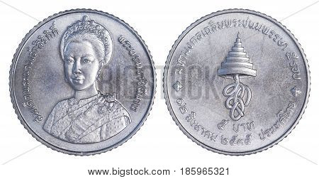 Five Baht Coin Thai Year Be 2535 (1992) Commemorating The 60Th Birthday Of Queen Sirikit Obverse