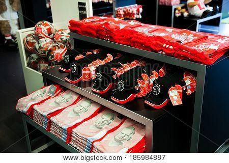 Amsterdam, Netherlands - April, 2017: Ajax fotball club shop interior on Amsterdam Arena, Netherlands. Soccers fan souvenirs