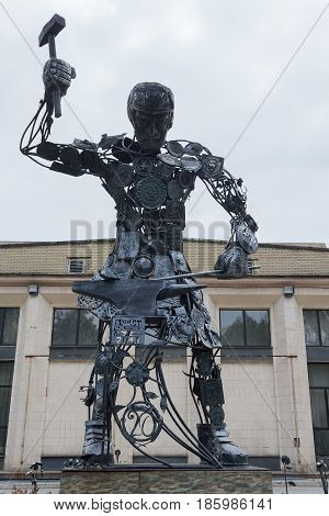 Donetsk Ukraine - May 09 2017: Hephaestus' iron sculpture in the park of forged figures