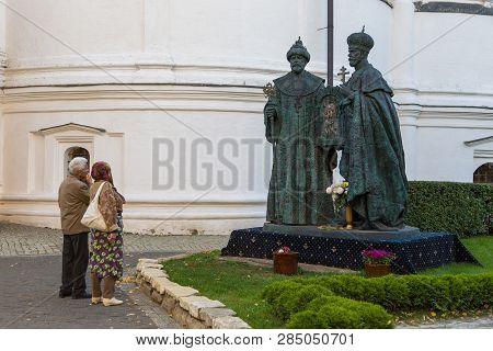 Moscow, Russia- 21 September 2014: New Romanov Monument At Novospassky Monastery. Monument To Memory
