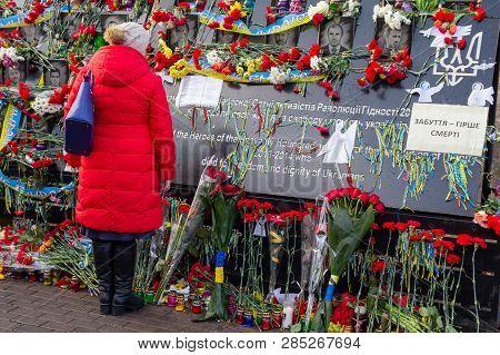Kiev, Ukraine - February 20, 2019: Memorial To Those Killed During The 2014 Revolution On Institutsk