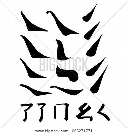 Main Chinese Hieroglyphs Calligraphy Graphic Set (falling Rightwards, Upping Lines, Singing Cricket,