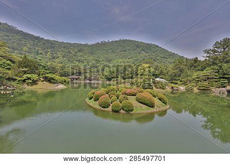 An Zen Garden, Ritsurin Park, Takamatsu, Shikoku