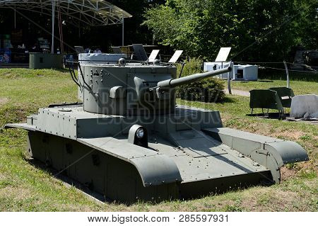 Moscow, Russia - June 20, 2018: Soviet Wheeled-tracked Flamethrower Tank T-46-1 In The Museum Of Mil