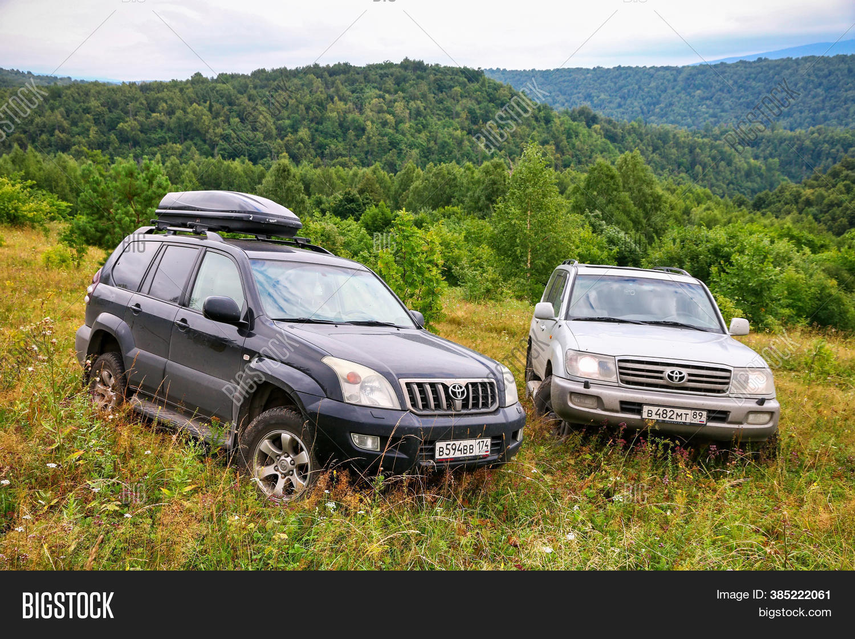 Asha Russia August Image Photo Free Trial Bigstock
