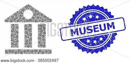 Museum Grunge Stamp Seal And Vector Fractal Composition Museum. Blue Stamp Seal Contains Museum Titl