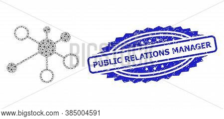 Public Relations Manager Corroded Stamp Seal And Vector Recursive Collage Relations. Blue Stamp Seal