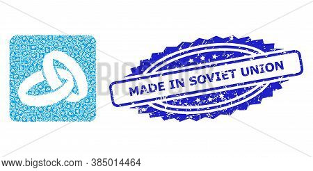 Made In Soviet Union Dirty Seal Print And Vector Fractal Mosaic Wedding Rings. Blue Stamp Seal Has M