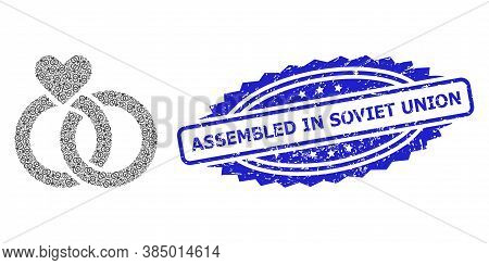 Assembled In Soviet Union Corroded Stamp Seal And Vector Fractal Mosaic Wedding Rings. Blue Stamp Se