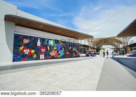 Samut Prakan, Thailand - July 28, 2020: Scenery Of  Siam Premium Outlets Bangkok. The First Siam Pre