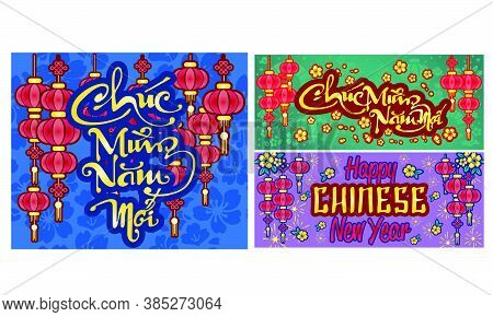 Chinese New Year 2020 Year Rat, Red And Gold Paper Cut Rat Character, Flower And Asian Elements With