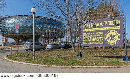 Belgrade, Serbia - February 22, 2020: Aeronautical Museum At Nikola Tesla Airport In Belgrade, Serbi