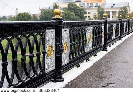 Belarus, Vitebsk - September 10, 2020: Pattern On Railing Of Bridge