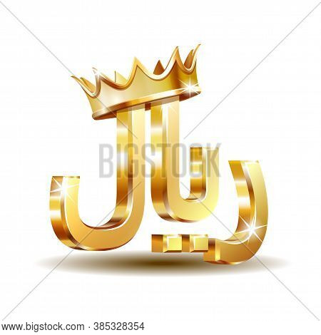 Shiny Golden Rial Currensy Sign With Golden Crown. Symbol Of Saudi Monetary Unit.