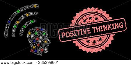 Glare Mesh Network Telepathy Waves With Glowing Spots, And Positive Thinking Rubber Rosette Stamp. I