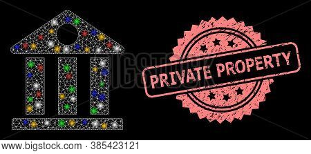 Bright Mesh Network Museum With Lightspots, And Private Property Grunge Rosette Seal Imitation. Illu