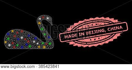 Glowing Mesh Network Goose With Light Dots, And Made In Beijing, China Grunge Rosette Stamp. Illumin
