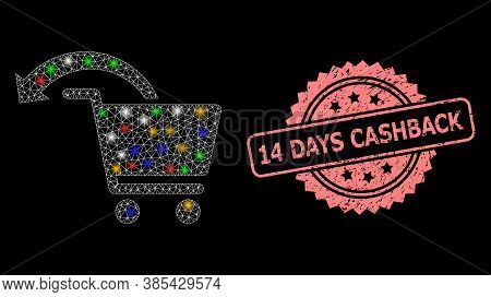 Shiny Mesh Network Refund Shopping Order With Bright Dots, And 14 Days Cashback Scratched Rosette Se