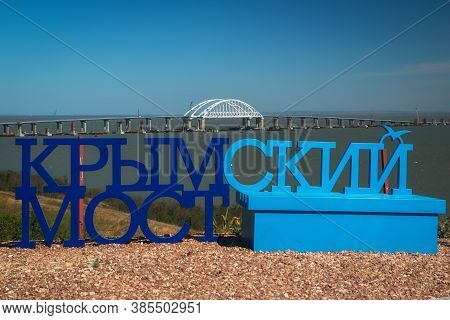 Russia Kerch, Crimea - May 30, 2018: Crimean Bridge Connecting The Shores Of The Kerch Strait: Taman