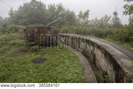 Old Abandoned Bunker In The Woods. Military Fort. Fort Number 7, Vladivostok, Russia.