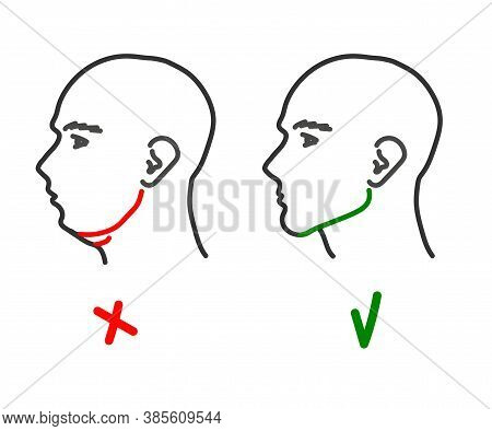 Silhouette Of A Male Head On A White Background. Correction Of The Shape Of The Face And Chin. Vecto