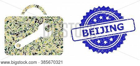 Military Camouflage Combination Of Service Toolkit, And Beijing Unclean Rosette Stamp Seal. Blue Sta