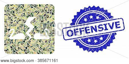 Military Camouflage Composition Of Divorce Swans, And Offensive Textured Rosette Seal. Blue Seal Inc