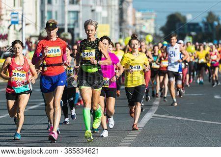 Novosibirsk, Russia - September 12, 2020: Raevich Half Marathon.  Marathon Runners Start. Athletes R