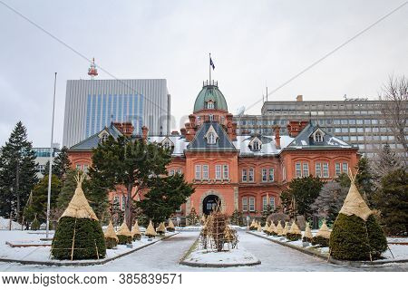 Beautiful Architecture Of Former Hokkaido Government Office Building Hall Landmark Of Sapporo City H