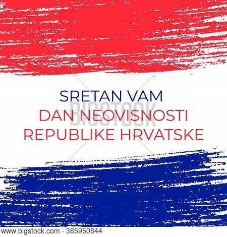 Croatia Independence Day Lettering In Croatian. National Holiday On October 8. Vector Template For T