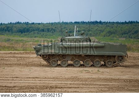 Alabino, Russia - August 27, 2020: Bmp-3 Infantry Fighting Vehicle On The Training Ground. Fragment