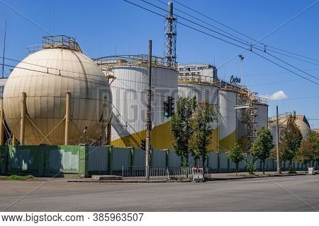 Dnipro, Ukraine - July 21, 2020: Oleina Edible Oil Factory In Dnipro - View From The Street. Urban C